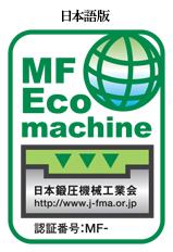 eco-mark-j