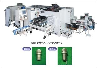 圧造機による自動車エンジン用ハウジング部品加工