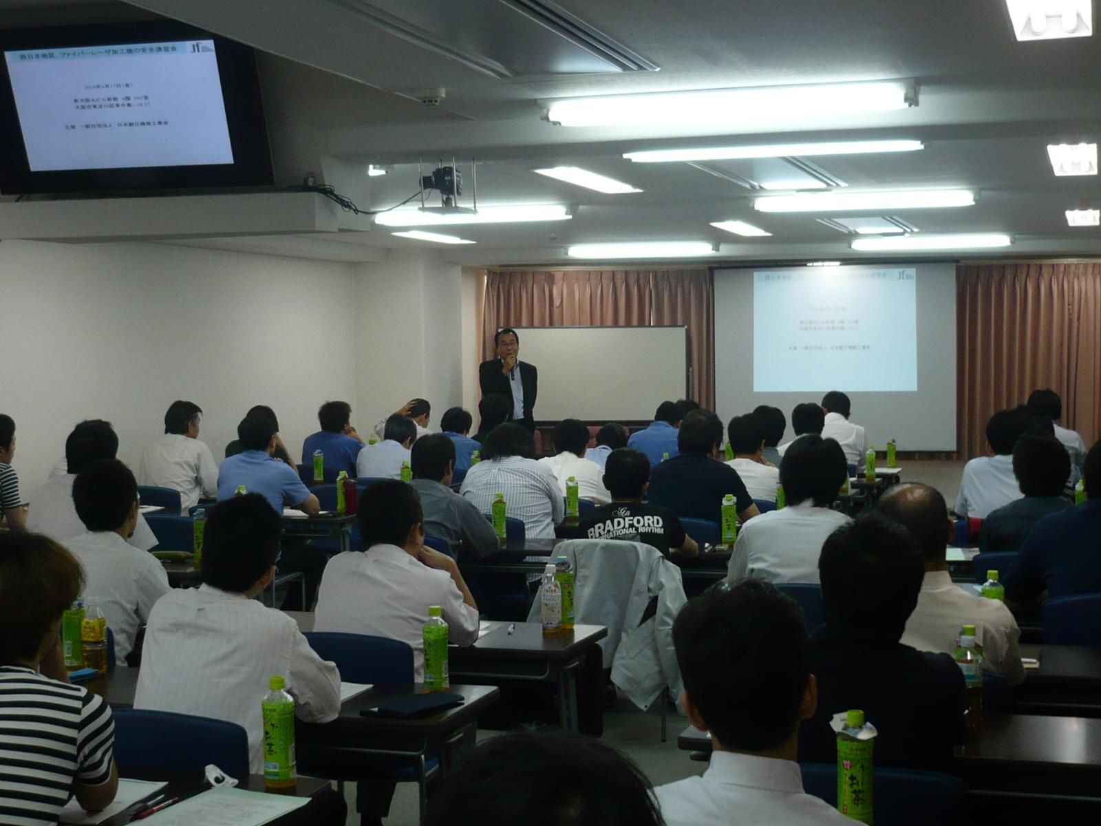 ファイバーレーザ加工機の安全講習会