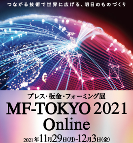 MF-TOKYO 2019